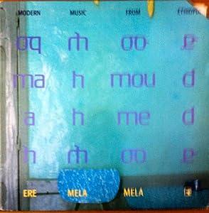 Ere Mela Mela [Vinyl]