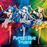 Trident「Purest Blue」