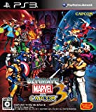 ULTIMATE MARVEL VS. CAPCOM(R) 3(AeBbg}[o[TXJvR3)