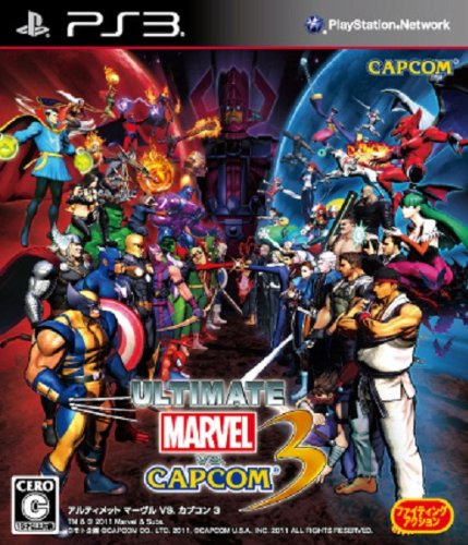 ULTIMATE MARVEL VS. CAPCOM(R) 3(アルティメッ...