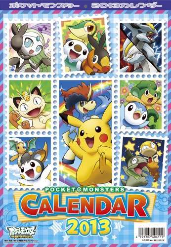 Japanese Anime Calendar 2013 Pokemon Best Wishes! #K008S (japan import)