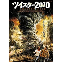 �c�C�X�^�[2010 [DVD]