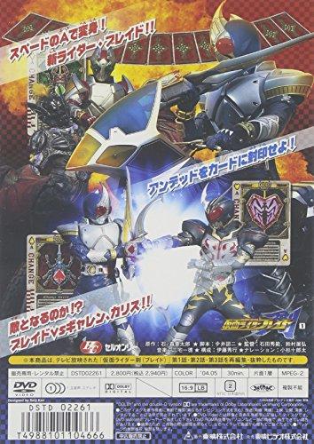 仮面ライダー剣(1) スペードは英雄の印 [DVD]