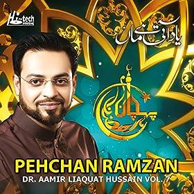 Amazon.com: Pehchan Ramzan Vol. 7 - Islamic Naats: Dr