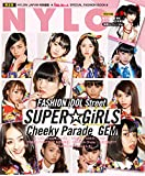 NYLON JAPAN 特別編集★iDOL Street SPECIAL FASHION BOOK★制服セクシーVer.