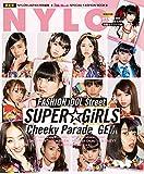 NYLON JAPAN 特別編集★iDOL Street SPECIAL FASHION BOOK★制服セクシーVer.