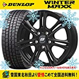 スタッドレス 15インチ 新型ソリオ 165/65R15 ダンロップ ウインターマックス WM01 KTW SW-7 BK タイヤホイール4本セット 国産車 ウィンターマックス