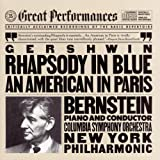 Gershwin: Rhapsody In Blue / An American In Paris ~ George Gershwin