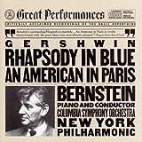 Gershwin: Rhapsody In Blue / An American In Paris ~ George Gershwin