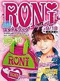 RONiスタイルブック (SAN-EI MOOK)