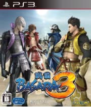 BASARA3