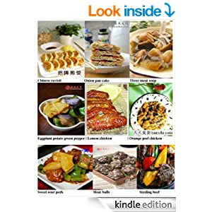 http://www.amazon.com/Chinese-food-how-recipes-ebook/dp/B005TJ8X3S