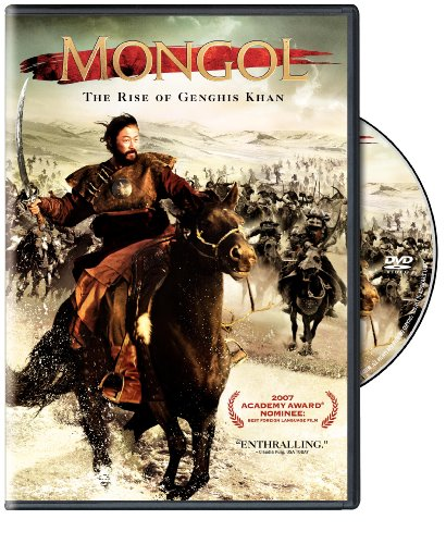 impact of the mongols documents Each group should produce and print a document that has the following components robert and matthew 1 one paragraph biographies, on 2 different famous mongols.