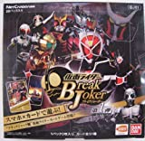 スマホ×カードで遊ぶ!仮面ライダーBreak Joker(ブレイクジョーカー) 第1弾 ネットカードダス 1箱(20パック入り) BJ01 Net Carddass