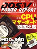 DOS/V POWER REPORT (ドス ブイ パワー レポート) 2008年 11月号 [雑誌]