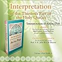 Interpretation of the Thirtieth Part of the Holy Qur'an: Interpretation of Am'ma Part Audiobook by Mohammad Amin Sheikho Narrated by Kaleem-Ullah Abdullah