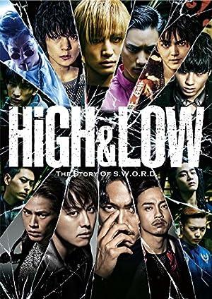 【早期購入特典あり】HiGH & LOW SEASON 1 完全版 BOX(仮)(Blu-ray4枚組)(B2サイズポスター付)