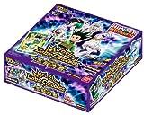 ミラクルバトルカードダス HUNTER×HUNTER 「念能力者」 ブースターパック [HH02] (BOX)