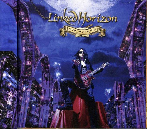 CD : Linked Horizon - Luxendarc Daikikou (CD)