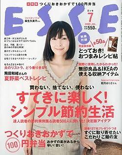 ESSE (エッセ) 2009年 07月号 [雑誌]