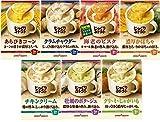 ポッカサッポロ じっくりコトコトスープ7種いろいろ詰め合わせセット