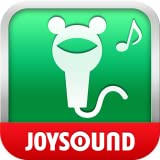 全国採点&分析採点&歌詞&録音も!カラオケJOYSOUND+(plus)