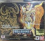 Saint Cloth Myth EX Aries Mu God Cloth Saint Seiya -Soul of Gold- Bandai Tamashii Nations [ Limited Edition Plating Specification ] [ 12 Zodiacal constellations Symbol plate ]