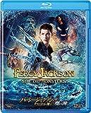 パーシー・ジャクソンとオリンポスの神々:魔の海 [Blu-ray]