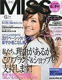 MISS (ミス) 2009年 06月号 [雑誌]