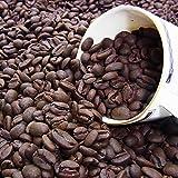 99.9%カット!カフェインレスコーヒー(コロンビア) (400g) サイフォン用