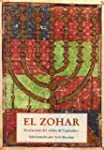 El Zohar
