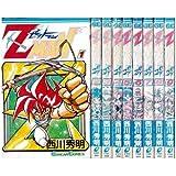 Z MAN(ゼットマン) 未完結セット(ガンガンコミックス)