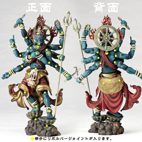 リボルテックタケヤ SERIES No.015 軍荼利明王
