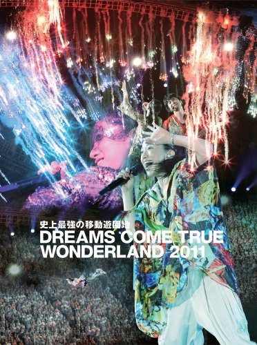 史上最強の移動遊園地 DREAMS COME TRUE WONDERLAND 2011 [Blu-ray]
