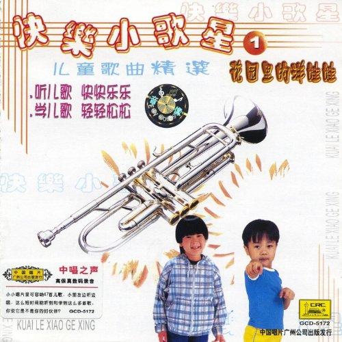 toy-kingdom-wanju-guo