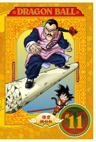DRAGON BALL #11 [DVD]
