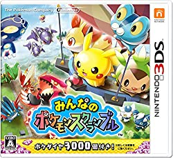 Everyones Pokemon Scramble Japanese Ver.[Region Locked / Not Compatible with North American Nintendo 3ds] [Japan] [Nintendo 3ds]