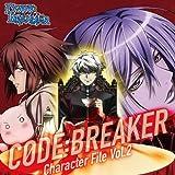 TVアニメ コード:ブレイカー キャラクターソング Vol.2