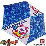 妖怪ウォッチ 折畳傘 ジバニャン ブルー