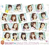 【Amazon.co.jp限定】SINGLE COLLECTIONグ!!! -LIMITED EDITION-(DVD付)(L判生写真(Amazon限定ver.)付)