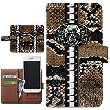 [KEIO ブランド 正規品] iPhone7Plus ケース 手帳型 ヘビ iPhone 7 PLUS 手帳型ケース スカル iPhone7Plus ドクロ アイフォン ケース アイフォーン ケース アイフォン7プラス ケース IPHONE7 ケース アイホン7plus ガイコツ がいこつ ittnコブラt0491