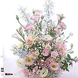 送料無料中*花1空色ピンクのバスケット 誕生日の花 記念日 敬老の日 還暦祝いの花 喜寿米寿お祝いの花 お見舞いの花 退職お祝いの花 メッセージカード付