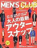 MEN'S CLUB (メンズクラブ) 2015年 02月号