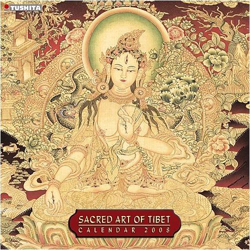 Sacred Art Of Tibet Wall - 2008 Calendar - Buy Sacred Art Of Tibet Wall - 2008 Calendar - Purchase Sacred Art Of Tibet Wall - 2008 Calendar (Calendars, Office Products, Categories, Office & School Supplies, Calendars Planners & Personal Organizers, Wall Calendars)