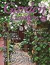 Garden&Garden 2015年 12 月号 [雑誌]