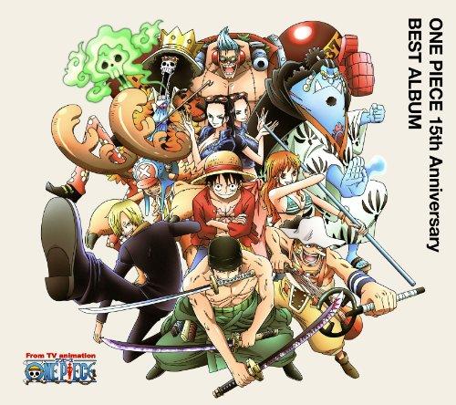 ONE PIECE 15th Anniversary BEST ALBUM(初回限定盤)