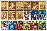 星のカービィ ピンズコレクション 1 BOX商品 1BOX = 18個入り、全18種類