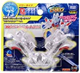 Takara Tomy (Japan) Cross Fight B-Daman eS CB-73 Version-Up Parts Magnum Arm