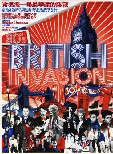 80's British Invasion 30th Anniversary