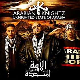 UKnighted State of Arabia [Explicit]